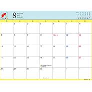 スケジュール表8月 月曜はじまり